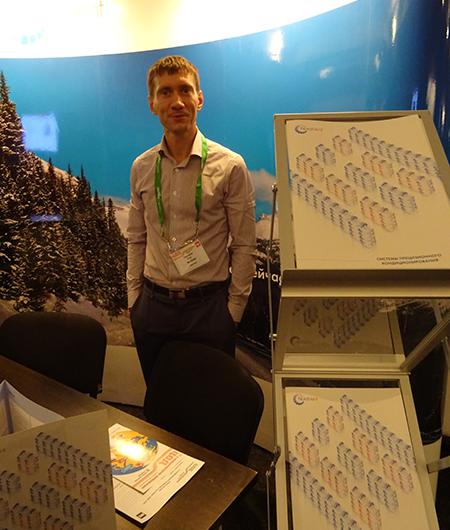 выставка центров обработки данных